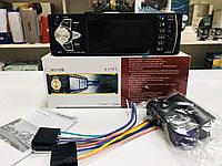 "Автомагнитола MP5-4022 USB ISO с экраном 4.1"" дюйма AV-in, фото 1"