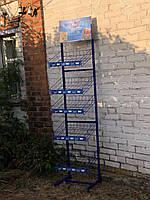 Синий регулируемый прикассовый витрина стеллаж ширина 45см