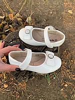 Белые туфли р25-30 для девочки Apawwa ( маломерят )