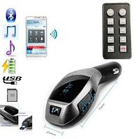 Автомобильный FM модулятор трансмиттер для машины с Bluetooth HZ H20BT Original Silver, фото 1