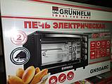 Электрическая печь Grunhelm - GN50ARC (черный) 50л, 2.2 кВт, фото 2