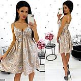 Платье бежевое, фото 2