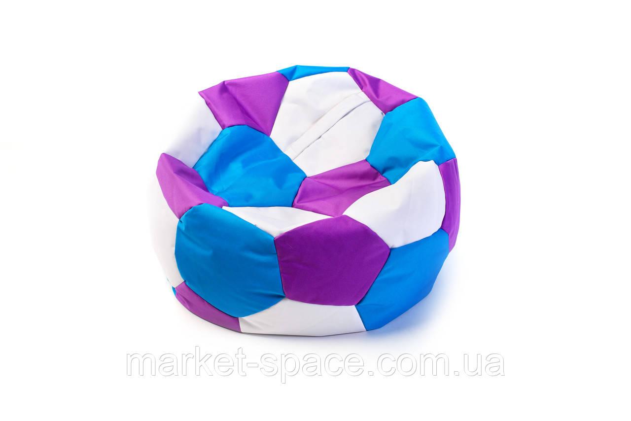 Кресло мяч «BOOM» 60см 3х-цветный (сине-фиолетовый)