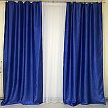 Сонцезахисні штори | Штори льону блекаут софт | Готові штори | 100% захист від сонця | Сині штори |, фото 2