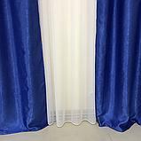 Сонцезахисні штори | Штори льону блекаут софт | Готові штори | 100% захист від сонця | Сині штори |, фото 3