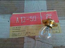 Лампа накаливания автомобильная А12-50 двух контактная 12В 50Вт Цоколь P42s/11