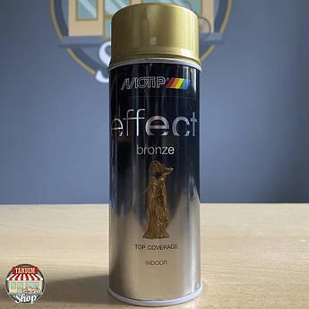 Краска (эмаль) с эффектом бронзы Motip Deco Effect, 400 мл Аэрозоль Золото