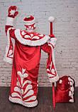 Костюм для аниматора Дед Мороз люкс (300.02), фото 2