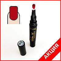 Гель- лак ручка 3в1 (Красный)