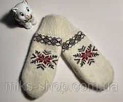 Варежки рукавиці 100 % шерсть
