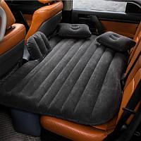 Надувной матрас на задние сиденье авто в комплекте с насосом 12В.