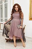Платье нарядное красивое ассиметричное, батал, разные цвета р.50-52,54-56,58-60 Код 9778Е, фото 2