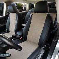 Чехлы на сиденья Toyota Prius 2011-2017 из (Elegant), полный комплект (5 мест) Тойота Приус