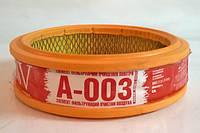 OSV Воздушный фильтр А-003 с войлоком Ваз 2101