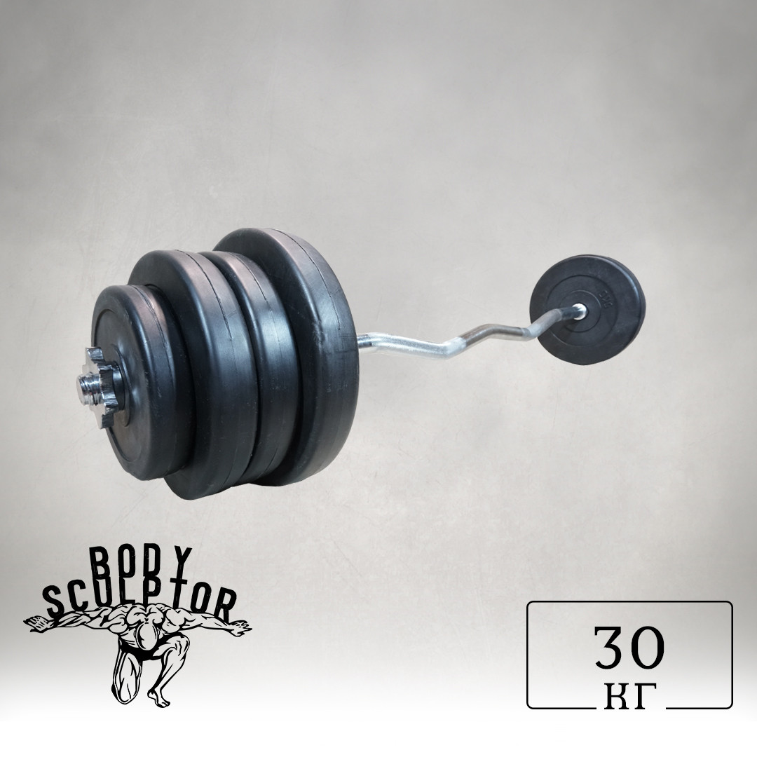 Штанга W-подібним грифом | 30 кг
