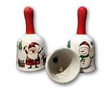 Дзвоник  Сніговик кераміка класичний, фото 4
