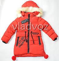 Детская зимняя куртка утепленная на зиму куртка для девочки 7-8 лет