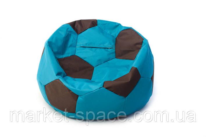 Кресло мяч «BOOM» 60см бирюза-коричневый, фото 2