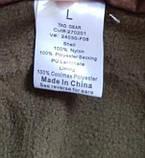 Softshell брюки для туризма и повседневного ношения реплика ESDY Camo, фото 4