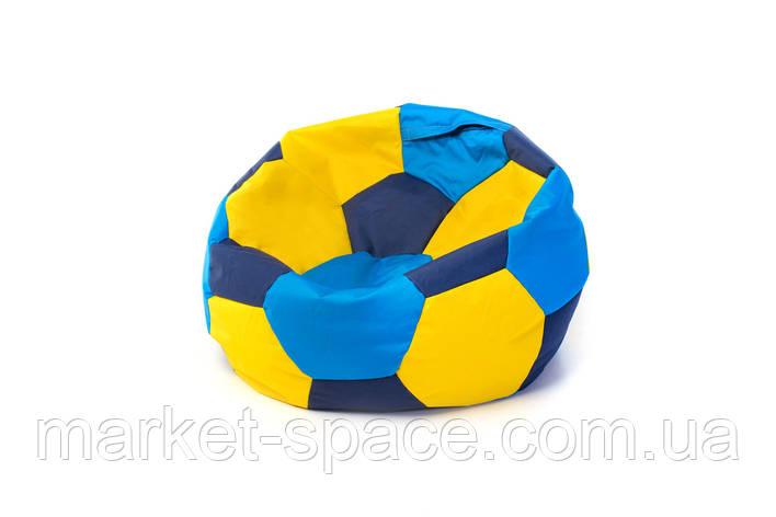 Кресло мяч «BOOM» 60см 3х-цветный (сине-желтый), фото 2