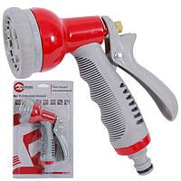 Пистолет—распылитель для полива 8—ми функциональный (центральный, туман, душ, угловой, полный, проливной дождь