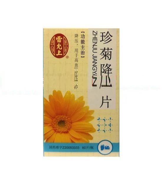Таблетки для снижения артериального давления Zhenju Jiangya Pian 999