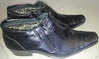 Ботинки мужские кожаные зимние MASIS 194