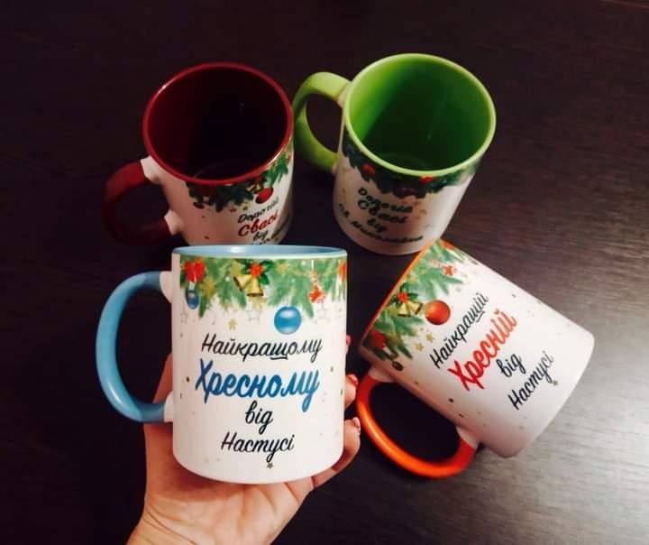 Чашка до Різдва Хрещеному