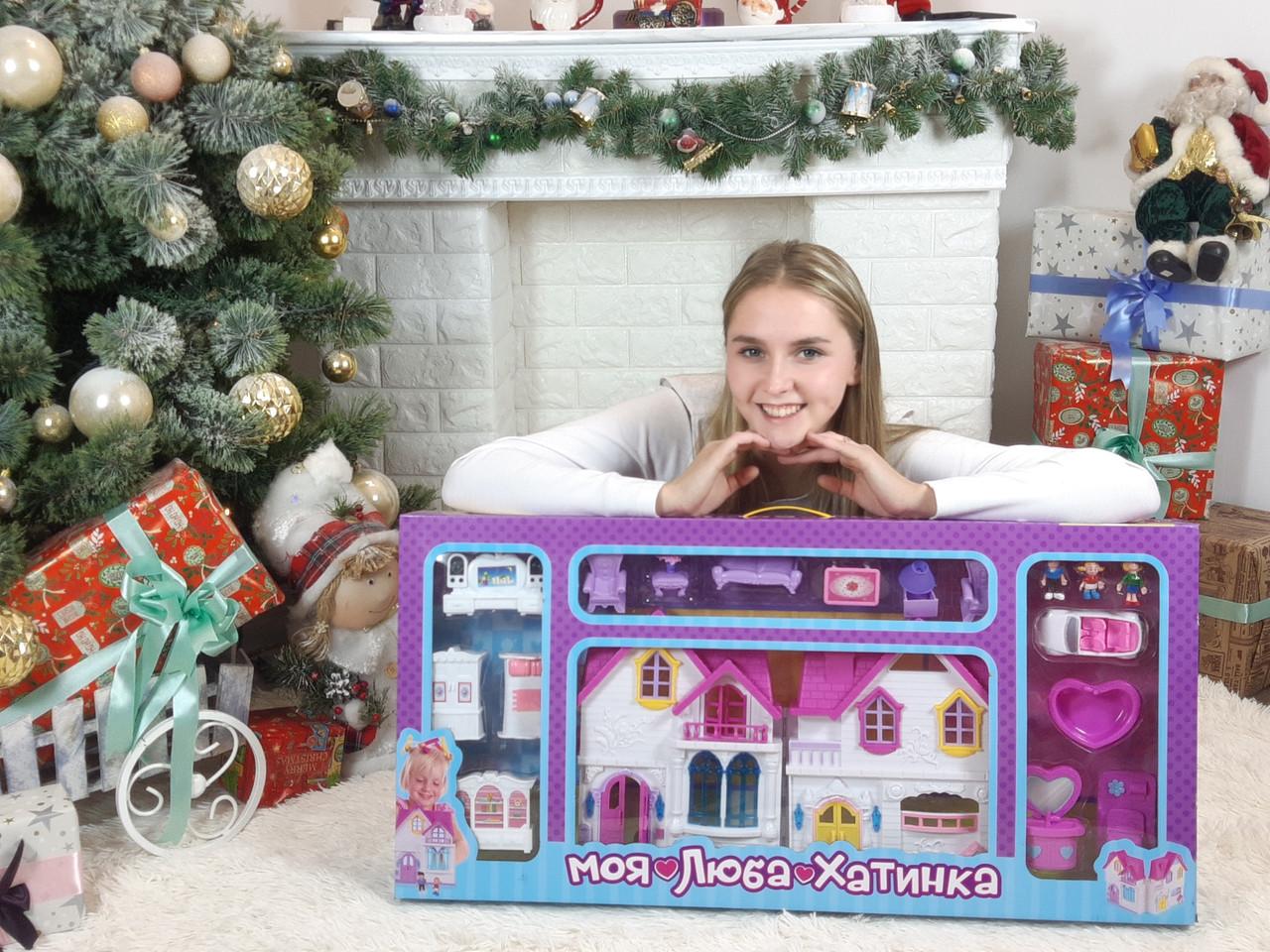 Огромный кукольный домик свет музыка