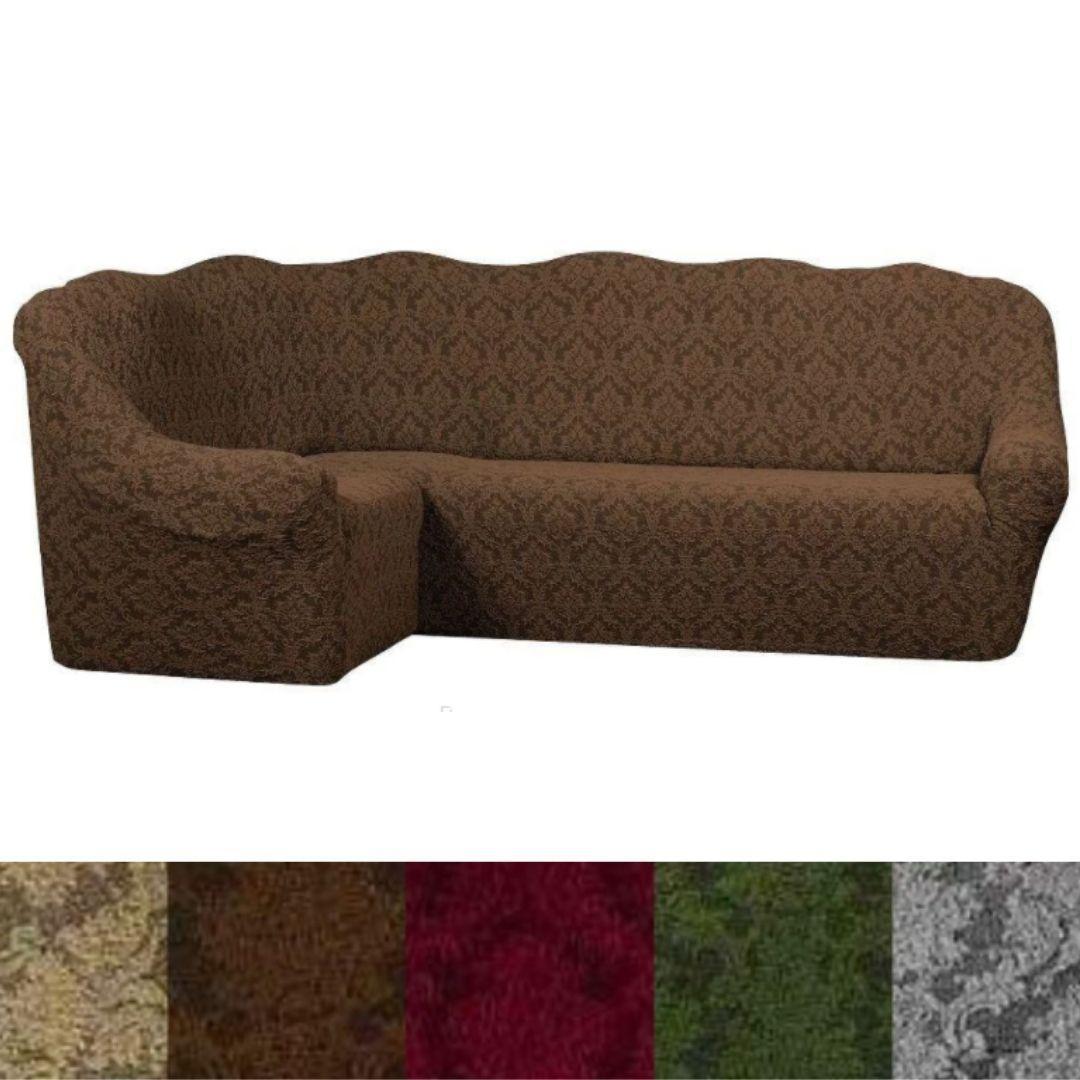 Турецкий чехол на угловой диван и кресло накидка натяжной Коричневый жаккардовый без юбки