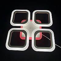 Светодиодная  люстра на 4 квадрата белая 55 ватт, фото 1