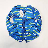Детская куртка ветровка для мальчика голубая полосы 2-3 года