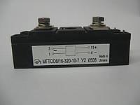 Модуль тиристорный МГТСО8/18-320 Украинского производства