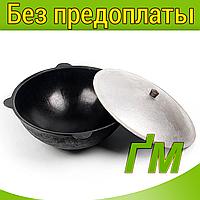 Казан чугунный узбекский наманганский на 16 л., фото 1