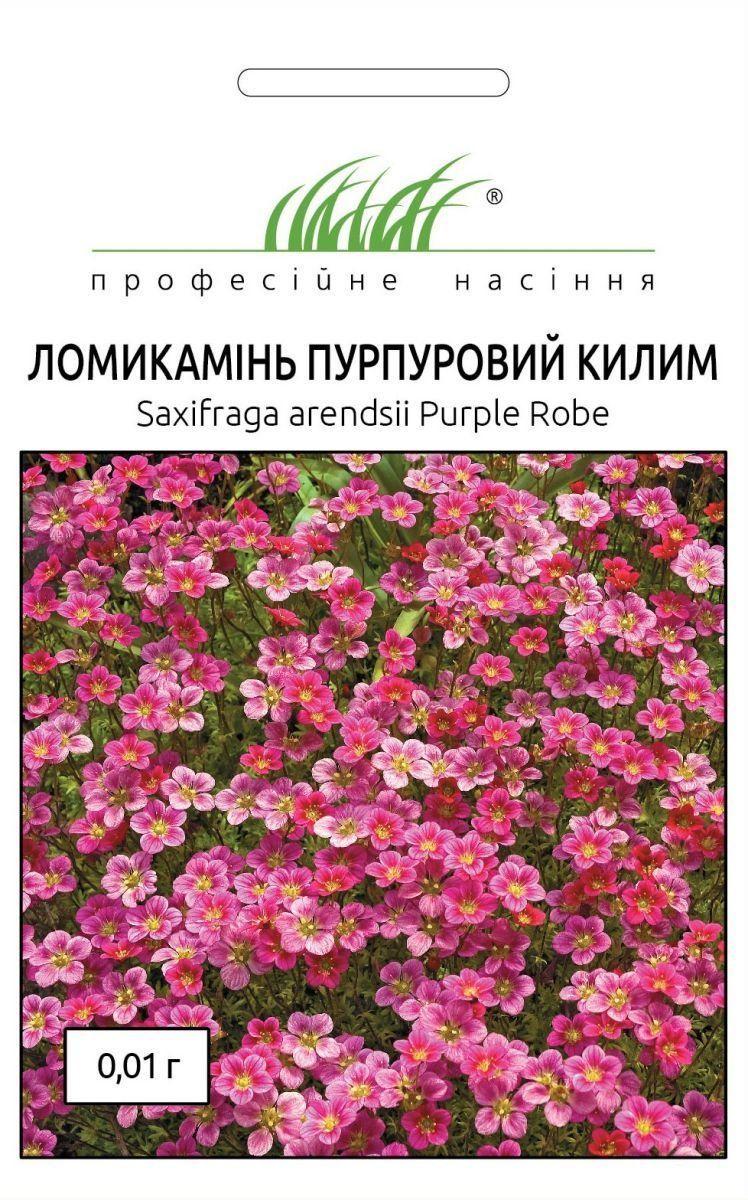 Семена цветов Камнеломка Пурпурный ковер 0,01 г. 395532
