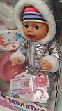"Кукла - пупс ""Малятко немовлятко"" YL171019L-S-UA, фото 3"