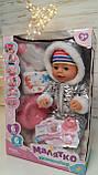 "Кукла - пупс ""Малятко немовлятко"" YL171019L-S-UA, фото 2"