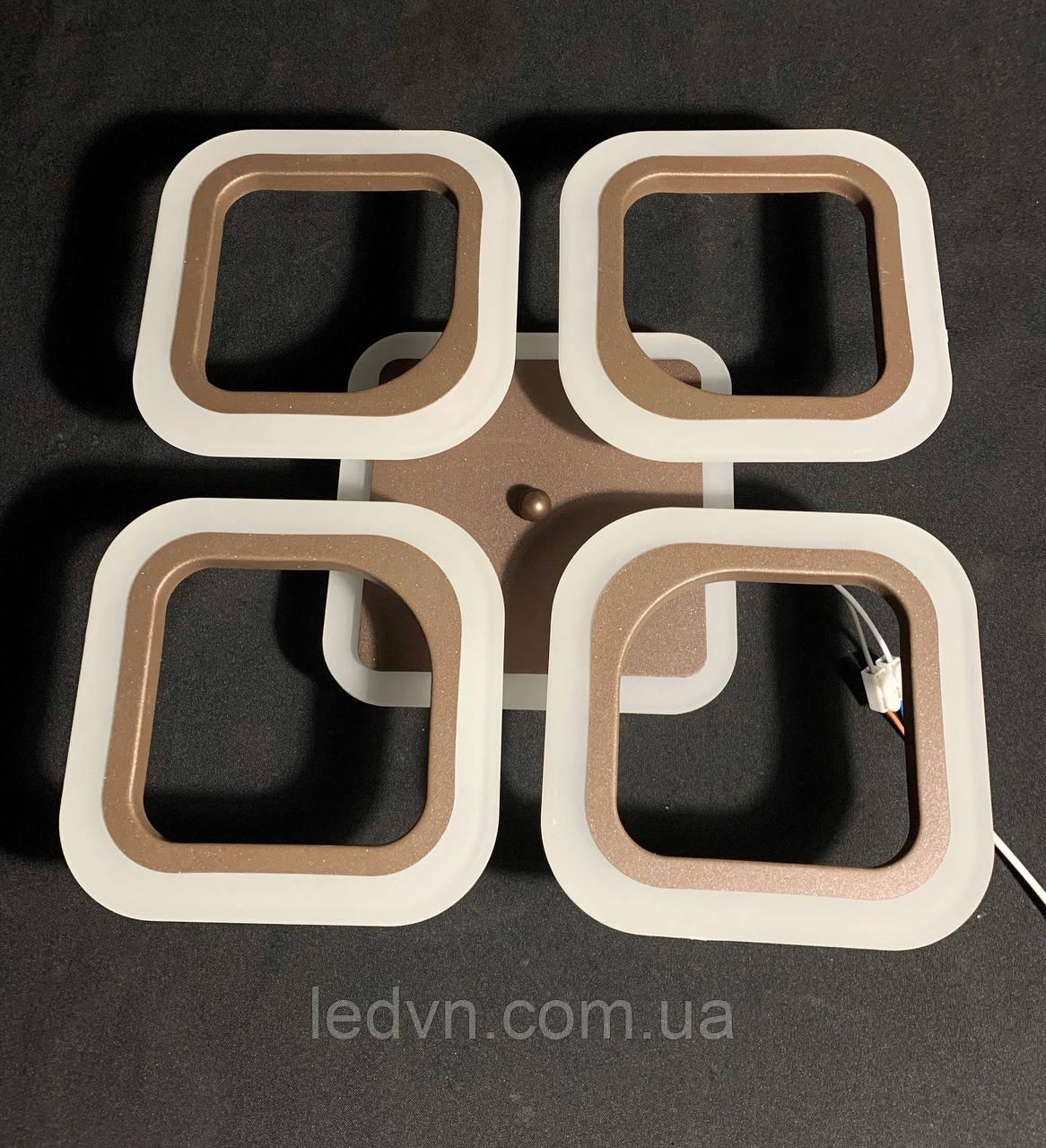 Светодиодная  люстра на 4 квадрата коричневая 55 ватт
