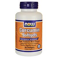 Extract Curcumin, Куркумин в капсулах 60 шт. купить, Киев, цена, отзывы