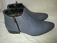 Ботинки мужские кожаные зимние MASIS 422s