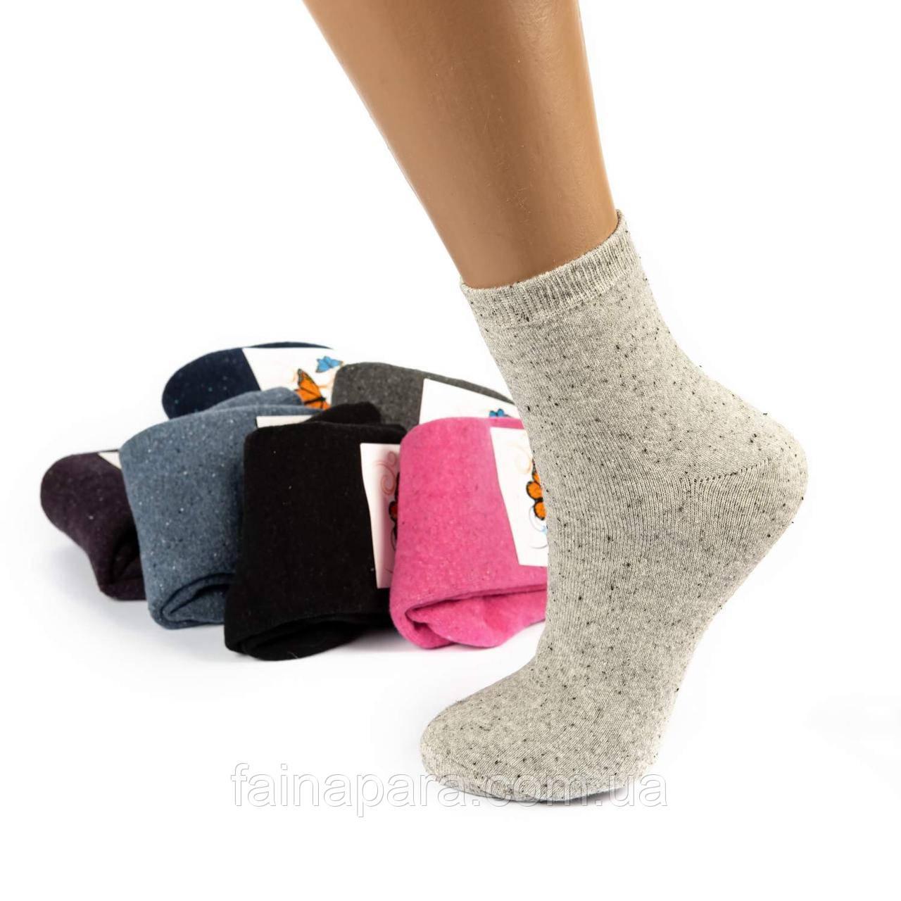 Женские махровые носки меланж Турция