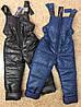 Утеплені зимові дитячі штани напівкомбінезон на синтепоні з підтяжками і змійкою спереду, фото 2