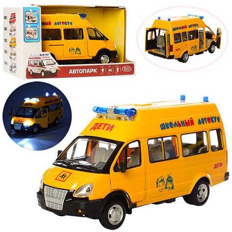 Газель 9707-C інерц., шкільний автобус, відчин. двері, муз., світло, бат., кор., 21,5-12-10,5 см, фото 2