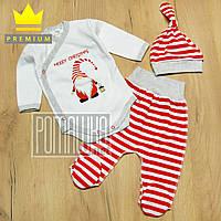 Новогодний комплект (62) 68 2-4 мес ясельный костюмчик тройка боди штанишки шапочка для малышей 8026 Красный