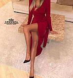 """Элегантное женское платье с запахом """"Ингрид"""", фото 4"""
