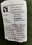 Термокальсоны армейские флисовые армии Польши олива, фото 4
