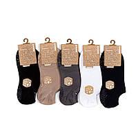 Носки для йоги и фитнеса с силиконовыми подошвами