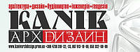 логотип ПП «Канівархдизайн»