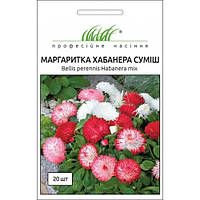 Насіння квітів Маргаритка Хабанера суміш 20 шт. Benary flowers