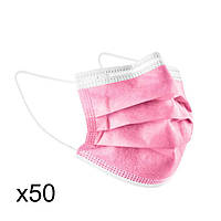 50 шт! Маски медицинские трехслойные с мельтблауном, розовые